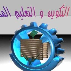 تصميم شعار ثري دي 3D باسمك أو اسم شركتك أو أصحابك أو قناتك على يوتوب