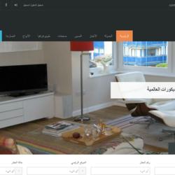 الموقع الرسمي لمكتب عقارات قطر SumanQ
