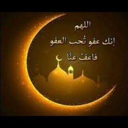 يسم الله آيات الدعاء في القرآن الكريم قٍّنِّآةٍّ نِّوٍّرِ آلِّرِحَّمِّ