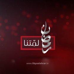 LB channel Ramadan theme