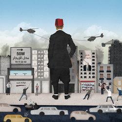 متجوّل فوق بيروت Wanderer Above Beirut