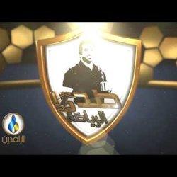تتر برنامج صدى الرياضة على قناة الرافدين - تصميم محمد الجلاد