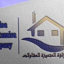 Comany Logo Deisgn