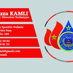 بطاقة شخصية للجمعية الرياضية