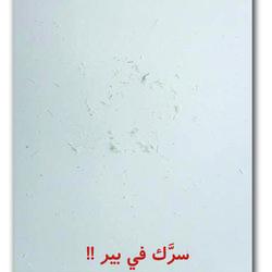 poster design~