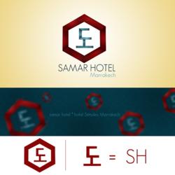 شعار لفندق