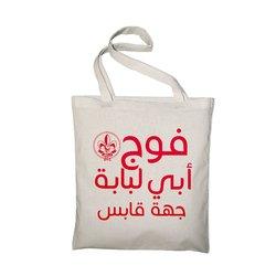 تصميم حقيبة يد
