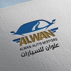 تصميم شعار بمعرض سيارات