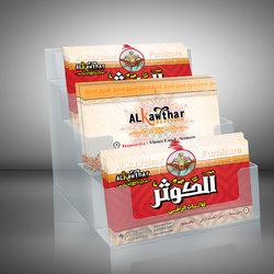 alkawthar furniture branding