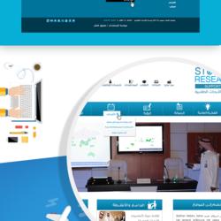 تصميم موقع وحدة الأبحاث الطلابية - بجامعة الملك سعود