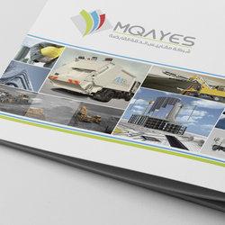 Mqayes Al Deeqa Company  brochure landscape