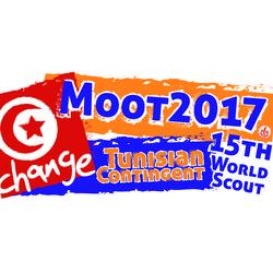شعار خاص بالملتقى العالمي بايزلند