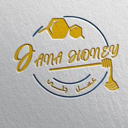 تصميم شعارات - Logo Design