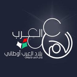 عالم العرب