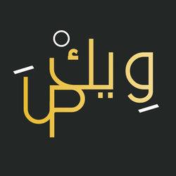typography - ويك up
