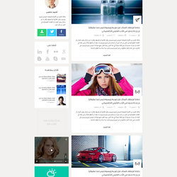 Personal Blog Website UI Desing