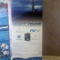 Ocean soft Stands and brochures