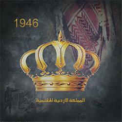 تصميم عيد الاستقلال