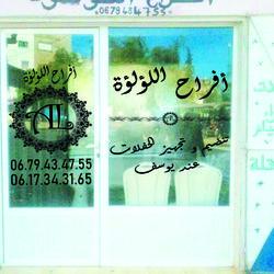 تصميم ملصق إعلاني على زجاج مكتب منظم الحفلات بالمغرب