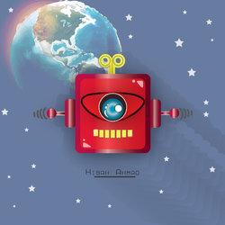 my lovely robot