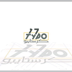تايبوجرافي كرستايبو 2