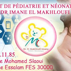تصميم غلاف صفحة الفايسبوك لطبيبة أطفال