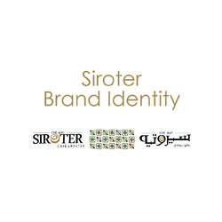 Rebranding proposal for Siroter Cafe - Palestine