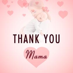 كل عام وجميع الامهات بألف خير