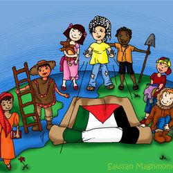 عالم متضامن مع فلسطين ..