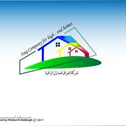 شركة العراق للمنازل الراقية