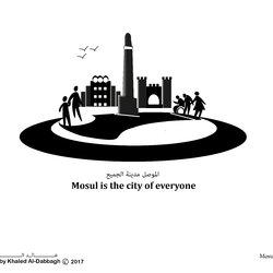 الموصل مدينة الجميع