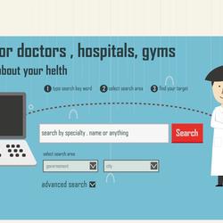 موقع health council