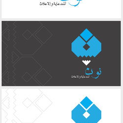 LOGO : NOON ADVERTISING AGENCY