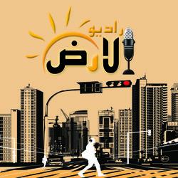 alard logo
