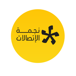 """شعار """"نجمة الإتصالات"""""""