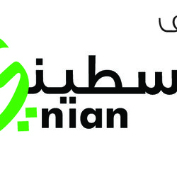 Competition logo for the palestinian museum-competition lost