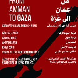 Music from Amman to Gaza