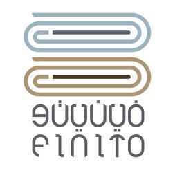 شعار فينيتو للأقمشة الرجالية