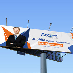 Accent Training Center Works