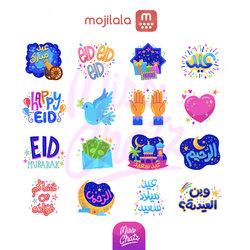 Eid Sticker Emojis