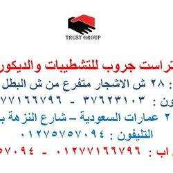 افضل شركة ديكورات وتشطيبات،اسعار بسعر زمان 01277166796