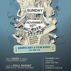 Arabic Art & Film Flyer