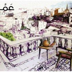 Amman book