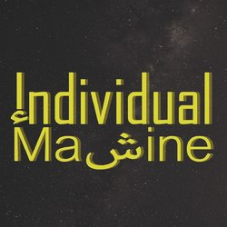 Logo لمنتج موسيقي