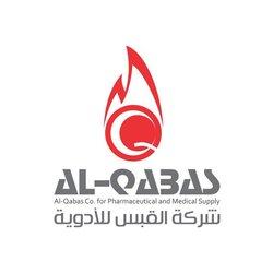 تصميم شعار شركة القبس للمعدات والمستلزمات الطبية
