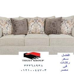 ركنات مودرن  / افضل سعر ركنات فى مصر  01210044703