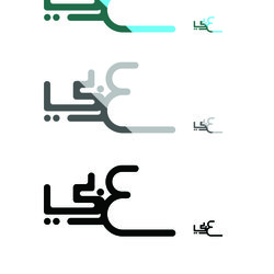 شعار (عربي)