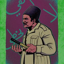 Abu Kalabsha