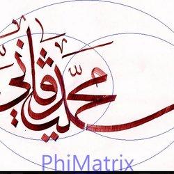 اسم محمد سليفاني