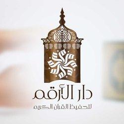 Logo alarqam